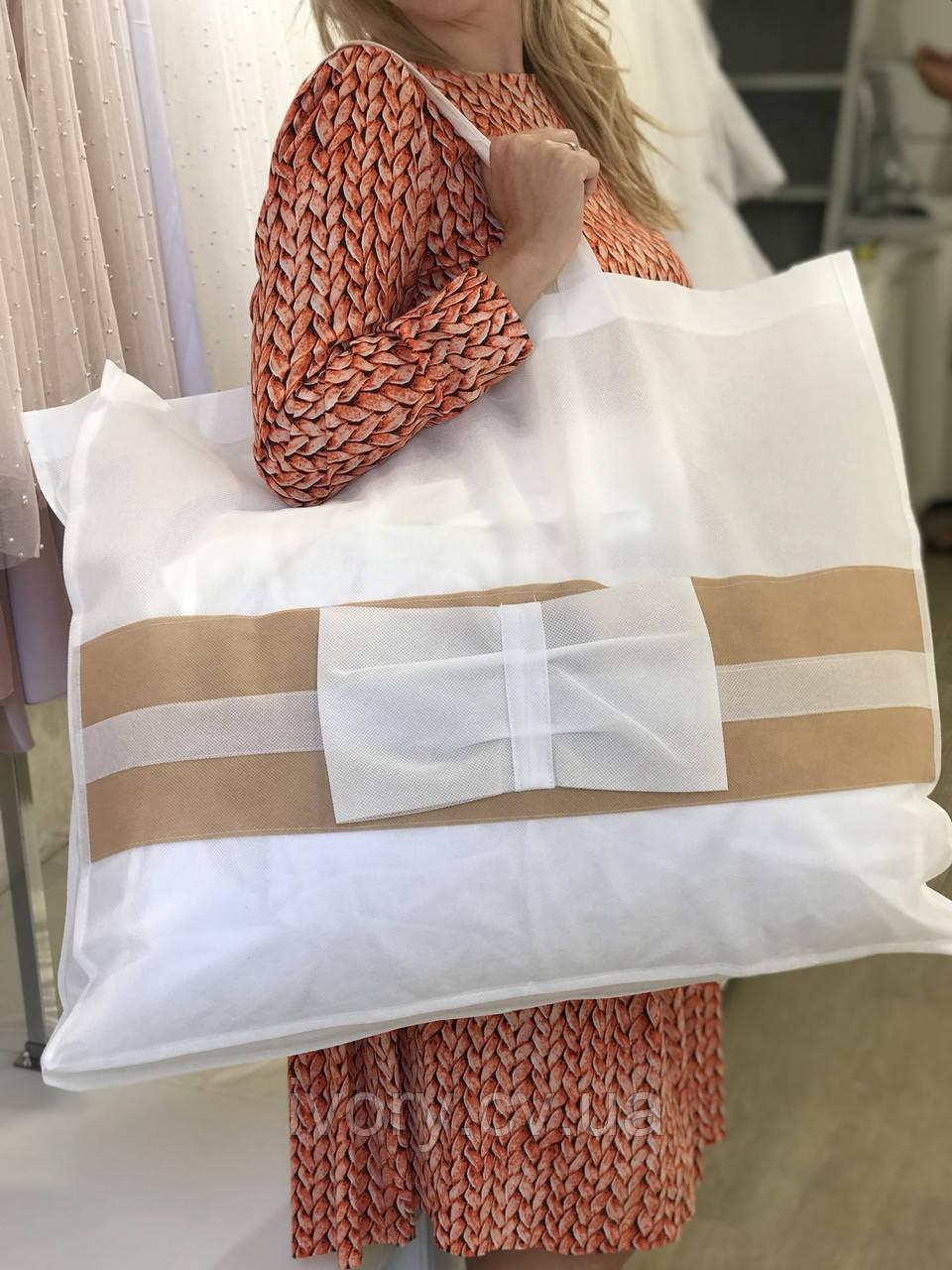 Сумка для весільних аксесуарів, біла