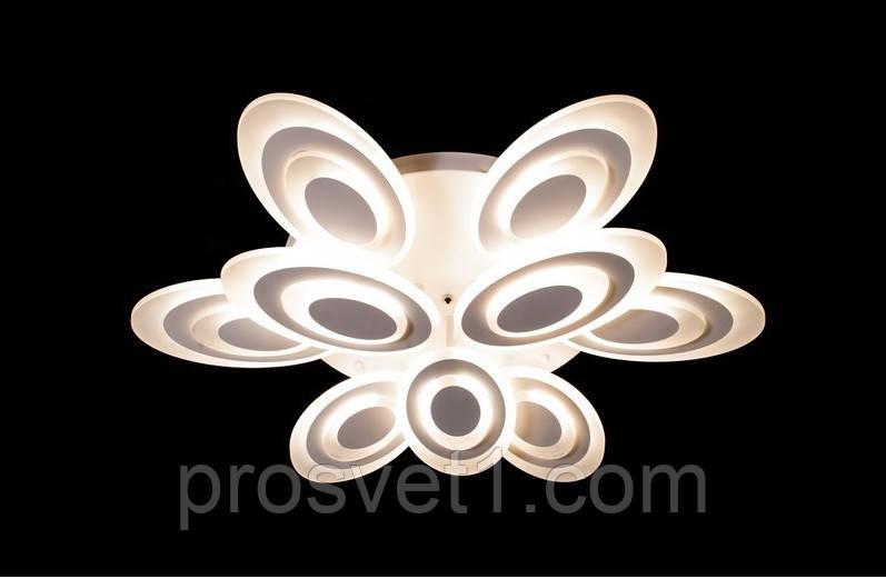 Светодиодная припотолочная люстра 8565-6+3 LED ЛС