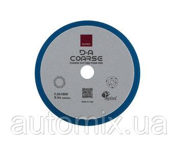 Полировальный круг Rupes D-A поролоновый грубый Ø150/180 мм синий