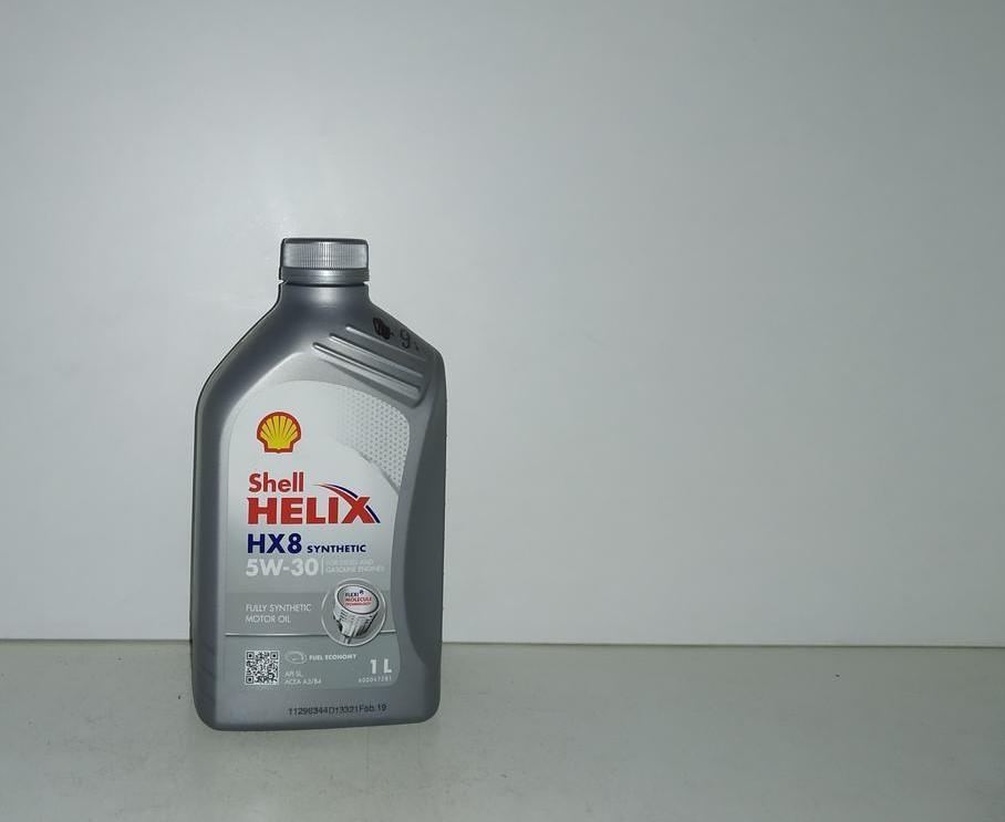Масло трансмісійне SHELL Helix HX8 5W-30 1л
