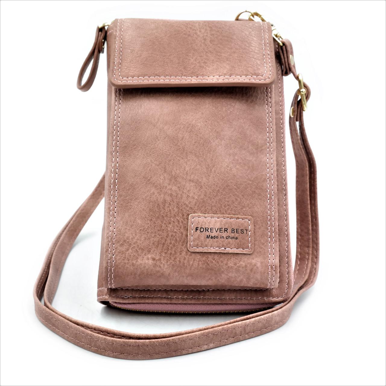 Женская сумка-кошелёк цвет розовый Оригинальная женская сумка-кошелёк со съемной регулируемой ручкой
