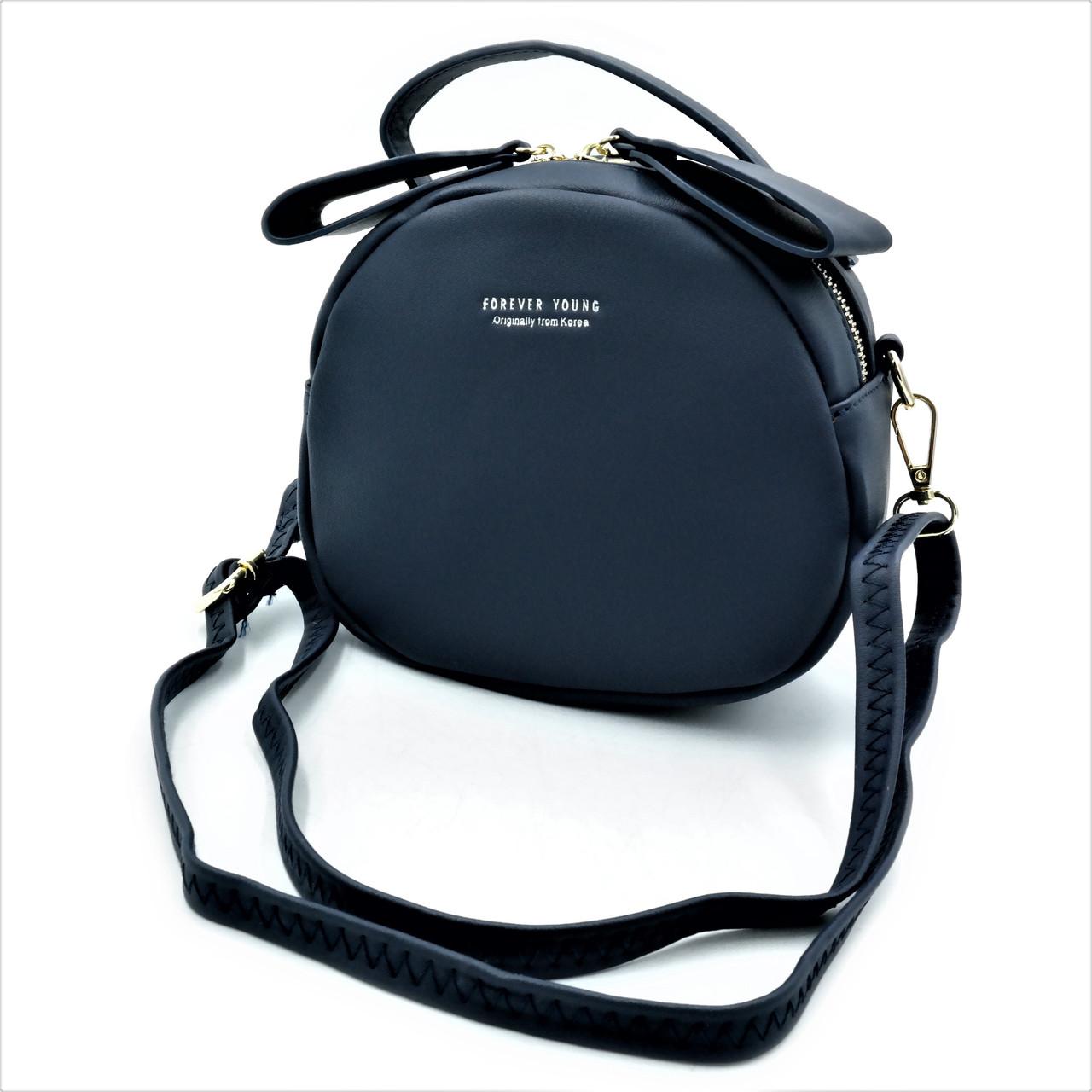 Жіноча сумка колір синій Маленька жіноча сумка з съмной ручкою Оригінальна сумочка з екошкіри для дівчат