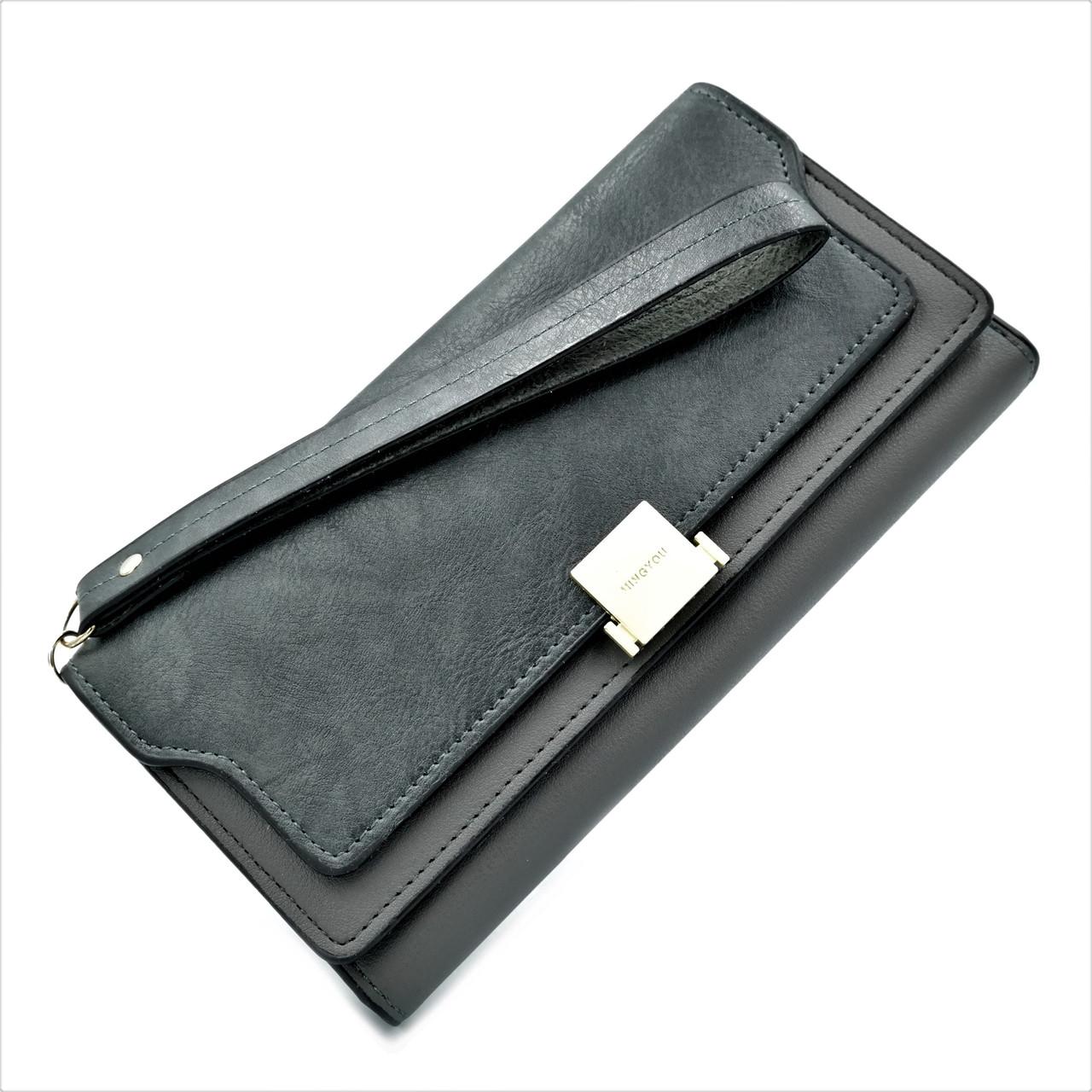 Жіночий гаманець Темно-сірий якісний гаманець клатч для дівчини сучасний Жіночий гаманець