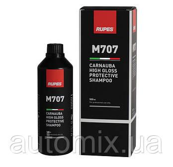 Шампунь Rupes M707 защитный с содержанием карнаубского воска 500 мл