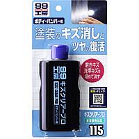 Антицарапин SOFT99 Kizz Clear Pro для всех цветов 125 мл