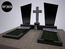 Мастер Памятников - производство памятников Днепр - 2861986940