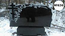 Мастер Памятников - производство памятников Днепр - 2861986941