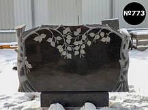 Мастер Памятников - производство памятников Днепр - 2861986945