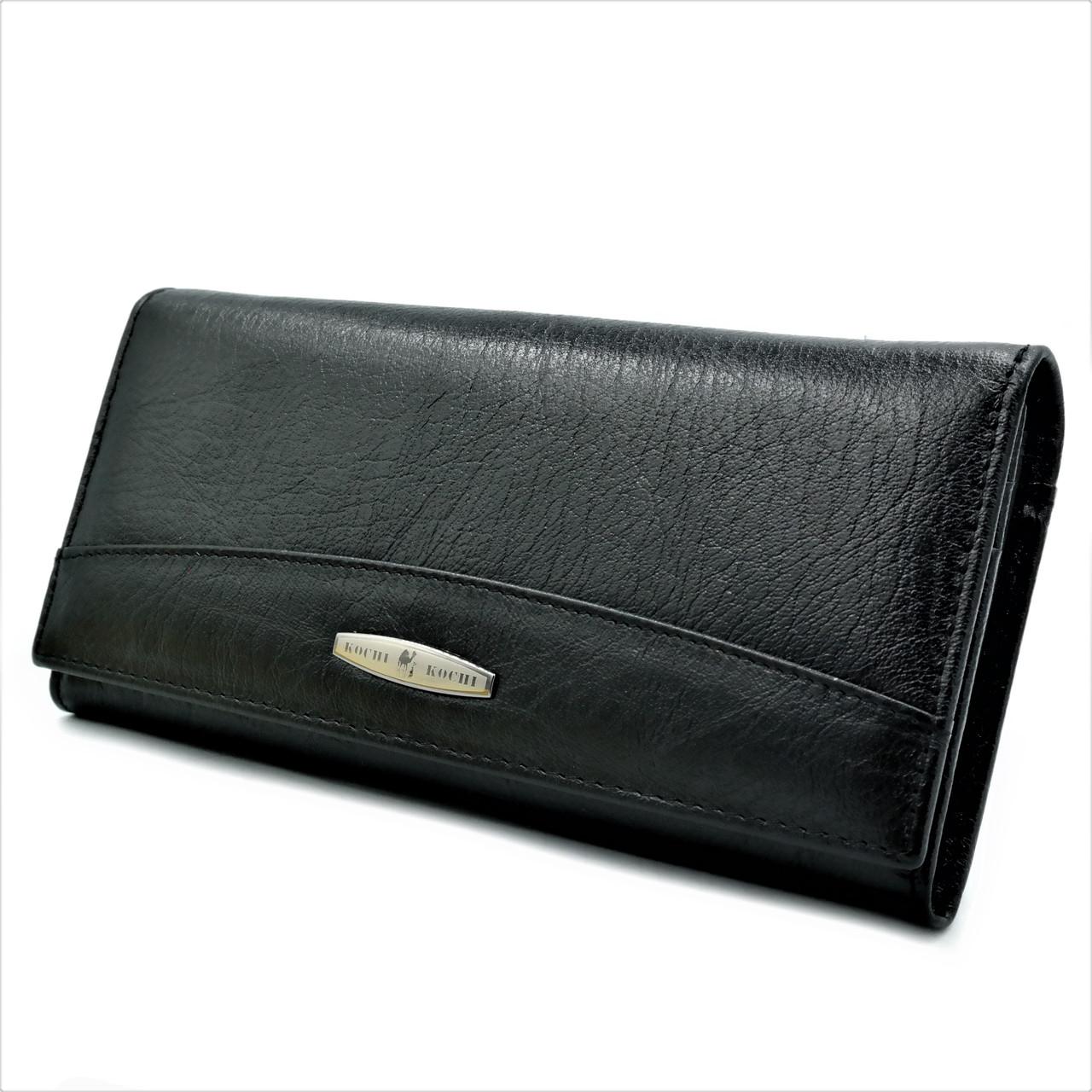 Жіночий шкіряний гаманець Чорний Гаманець преміум класу Сучасний якісний гаманець для дівчини