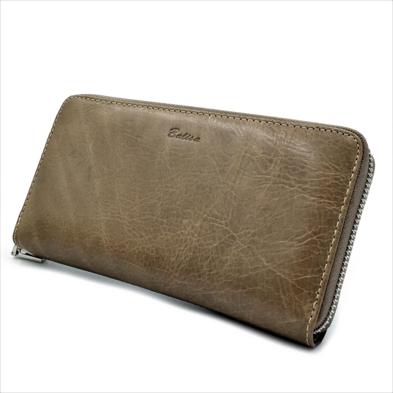Жіночий шкіряний Бежевий + Чорний Гаманець сучасний для жінки гаманець якісний шкіряний для діву