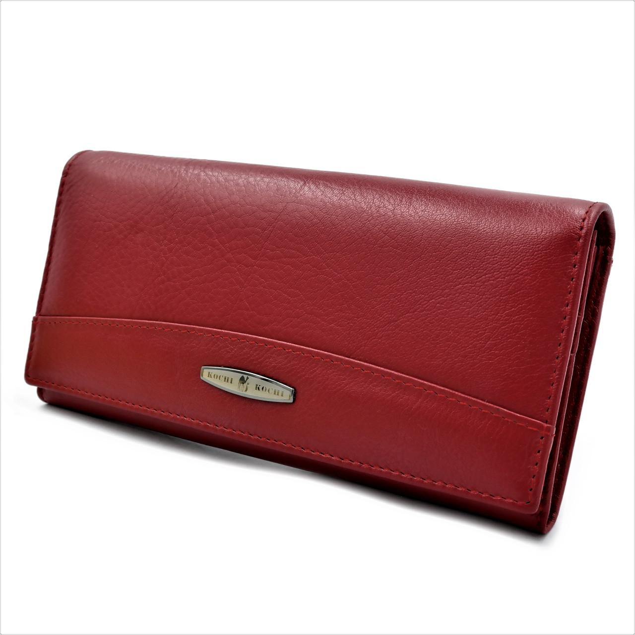 Женский кожаный кошелек Красный Качественный современный кошелек для девушки Кожаный кошелек для девушки