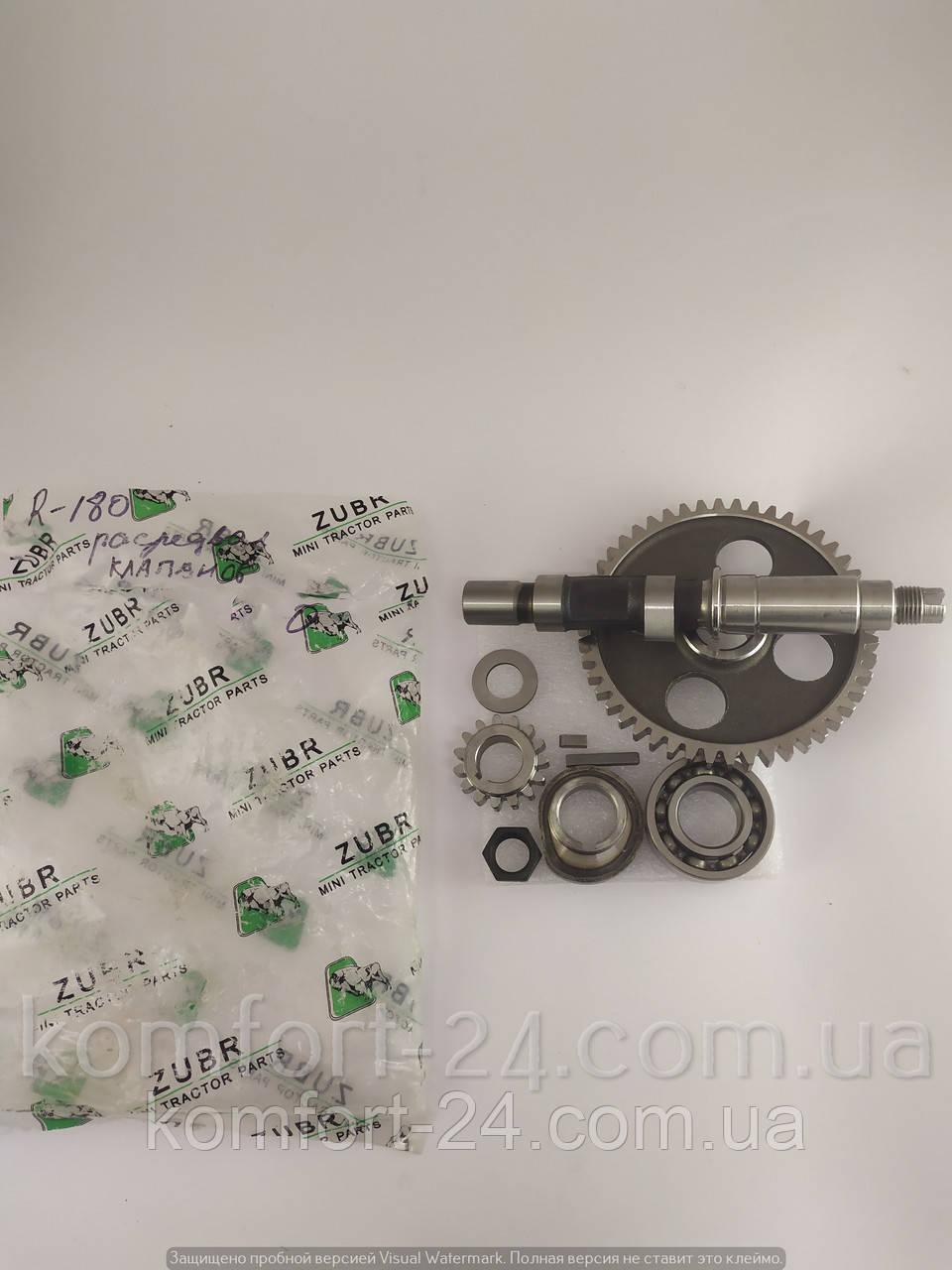 Распредвал клапанів двигуна R180 (Zubr)