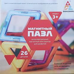 Конструктор магнитный 26 деталей