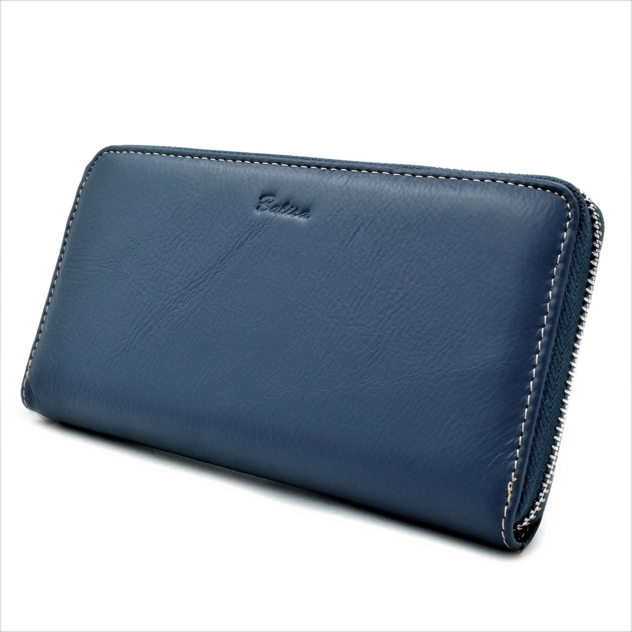 Жіночий шкіряний гаманець Синій + Чорний Зручний гаманець для дівчини Жіночий гаманець портмоне зі шкіри
