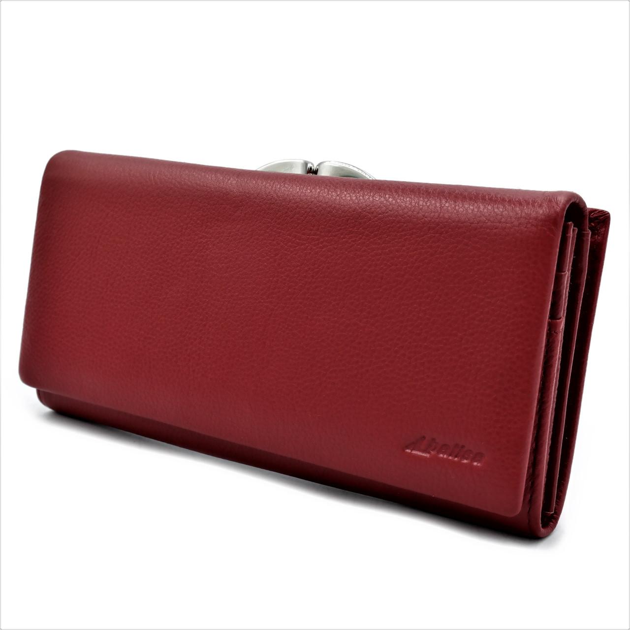 Женский кожаный кошелек Тёмно-красный Удобный кошелек для девушки Женский кошелек портмоне из натуральной кожи
