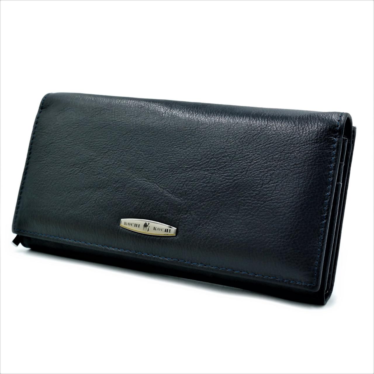 Женский кожаный кошелек Тёмно-синий Качественный женский кошелек Большой кошелек молодежный для девушки