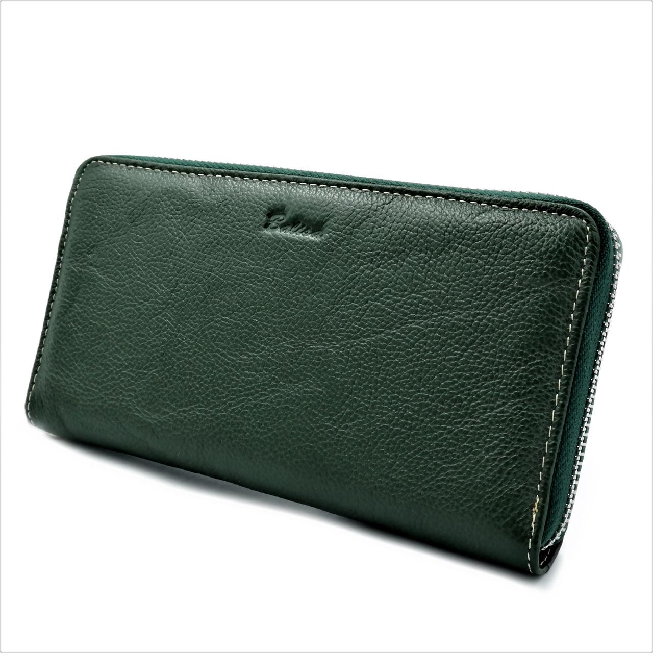 Жіночий шкіряний гаманець Зелений + Чорний Якісний жіночий гаманець Великий гаманець молодіжний для дівчини