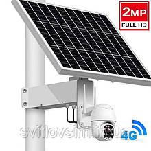 Автономні камери на сонячній батареї Wifi BAH-5X- 4G-S 2MP 4G Camera