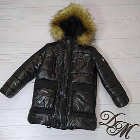 """Куртка подовжена зимова для хлопчика підлітка """"Вільям"""""""