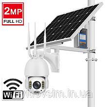 Автономні камери на сонячній батареї 2MP Wifi Camera