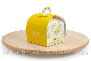 """Коробка для кондитерских изделий """"Сундучок"""", 110х110х80 мм, желтый"""