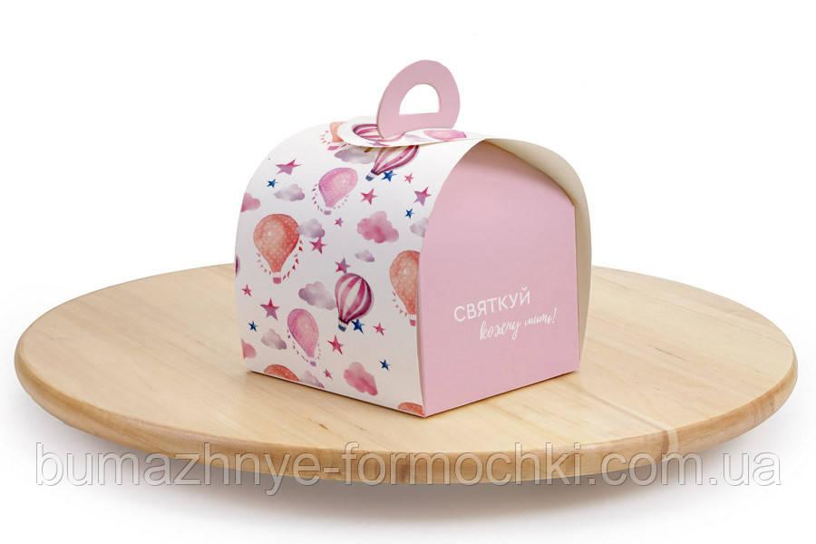 """Коробка для кондитерських виробів """"Скринька"""", 110х110х110 мм"""