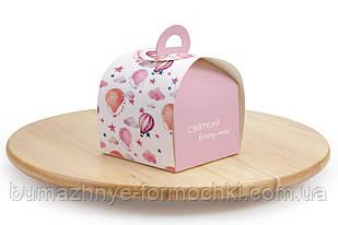 """Коробка для кондитерских изделий """"Сундучок"""", 110х110х80 мм, розовый"""
