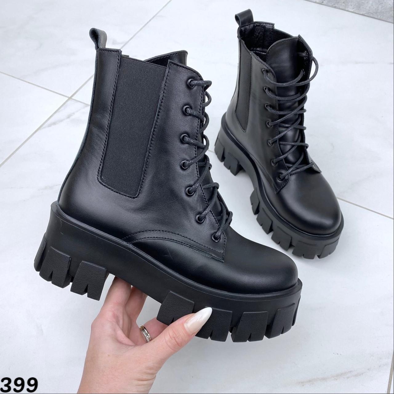 Ботинки женские кожаные черные шнуровка и резинка