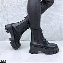 Ботинки женские кожаные черные шнуровка и резинка, фото 3