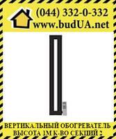 Вертикальный обогреватель Тепломакс, высота 1,75 м, к-во секций 2, фото 1