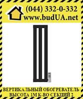 Вертикальный обогреватель Тепломакс, высота 1,25 м, к-во секций 3, фото 1