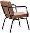 Стул кресло Oasis AMF, фото 5