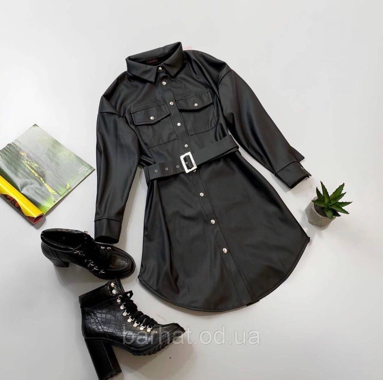 Женское платье с эко-кожи черного цвета размер универсальный