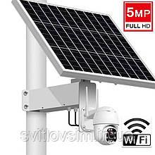 Автономні камери на сонячній батареї 5MP Wifi Camera