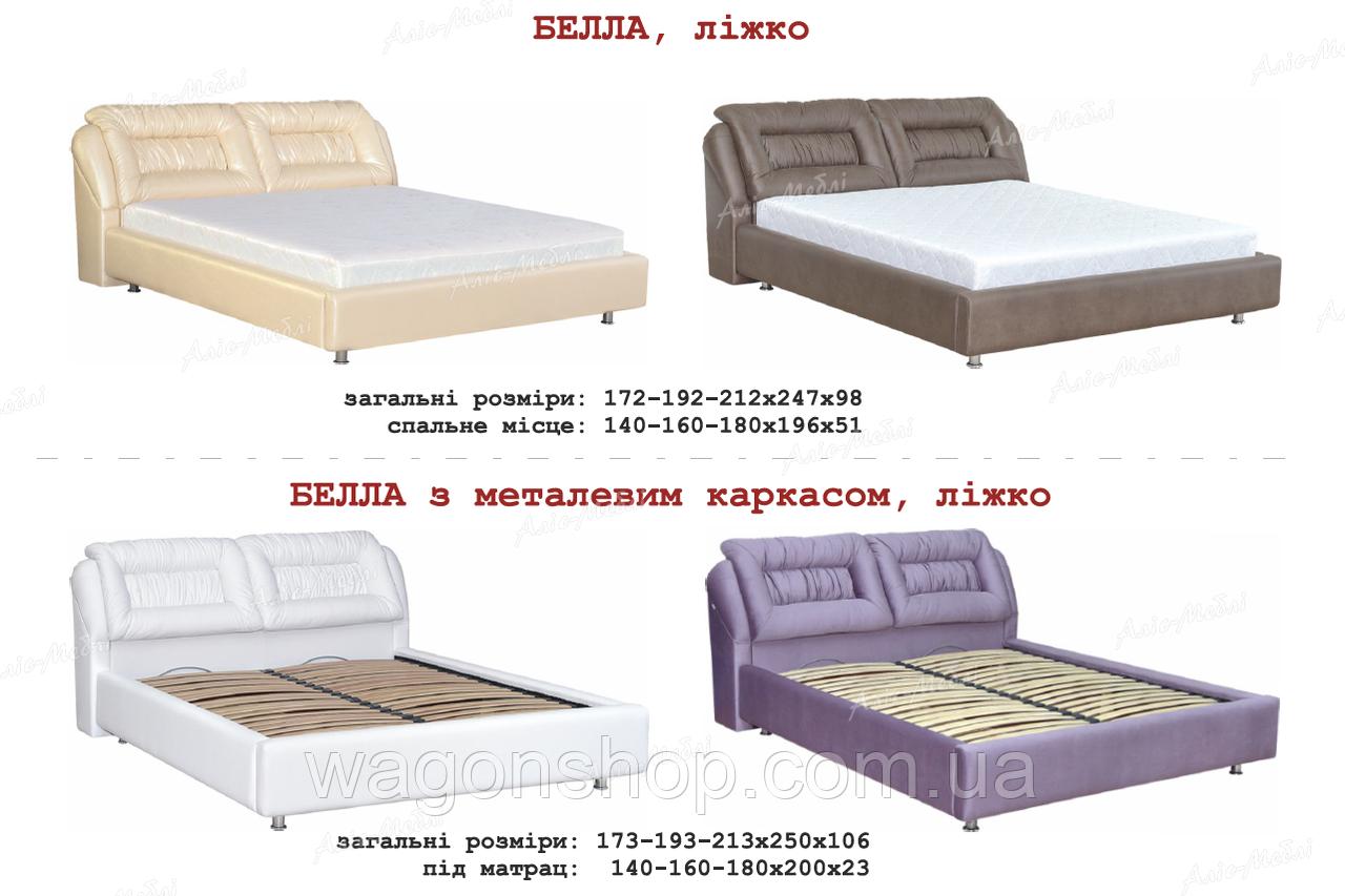 Кровать-подиум Белла 180 Алис