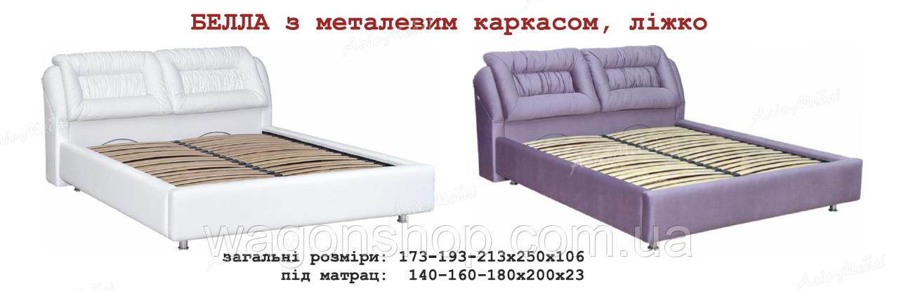 Кровать-подиум Белла 160 железный каркас Алис