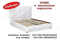 Кровать-подиум Румба 140 железный каркас Алис