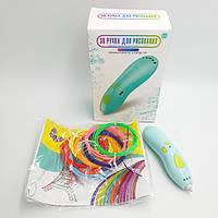 Ручка 3D аккумуляторная с трафаретом в комплекте с 8-ью цветами пластика для рисования в воздухе. K9901