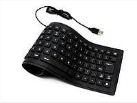 Гнучка силіконова клавіатура Flexible Keyboard X3