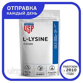 Лизин L-Lysine 1000г Порошок