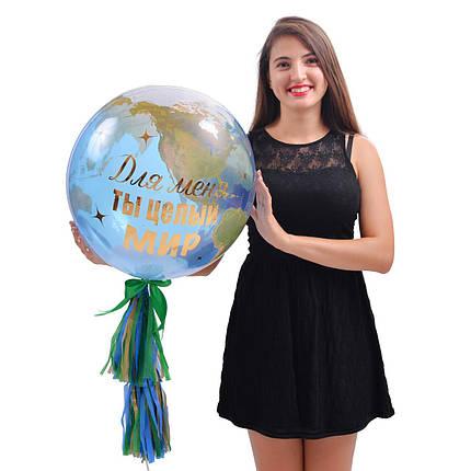 """Куля Земля з написом """"Для мене ти цілий світ"""", фото 2"""