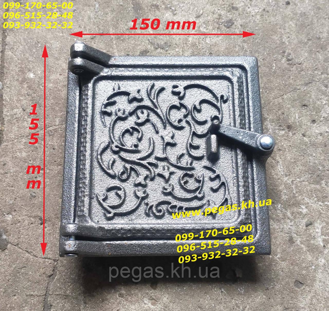 Дверцята сажотруска чавунна, люк для золи (135х130мм) сажотруска, печі, грубу, барбекю, мангал