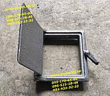 Дверцята сажотруска чавунна, люк для золи (135х130мм) сажотруска, печі, грубу, барбекю, мангал, фото 2