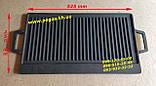 Дверцята сажотруска чавунна, люк для золи (135х130мм) сажотруска, печі, грубу, барбекю, мангал, фото 9