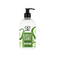 Крем для рук Go Active Hand Cream Avocado, увлажняющий, авокадо, 350 мл