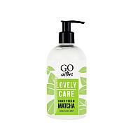 Крем для рук Go Active Hand Cream Matcha, увлажняющий, матча, 350 мл