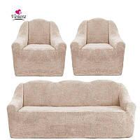 Чехлы на диван и два кресла меховые, плюшевые, без оборки внизу, для мягкой мебели, натяжные Venera Бежевый
