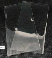 Пакет полипропилен 280х400 мм (25 мкм)