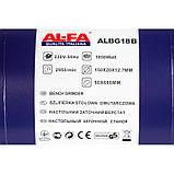 Точило дисково-стрічкове Al-FA ALBG18B : 150 мм Коло | Гарантія 3 роки, фото 4