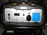 Бензиновий електрогенератор Vulkan SC6000E-II 5,5 кВт (34171) + масло 4Т 2шт., фото 5